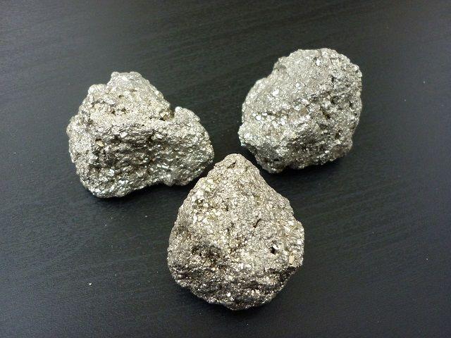 Pyrit surovina