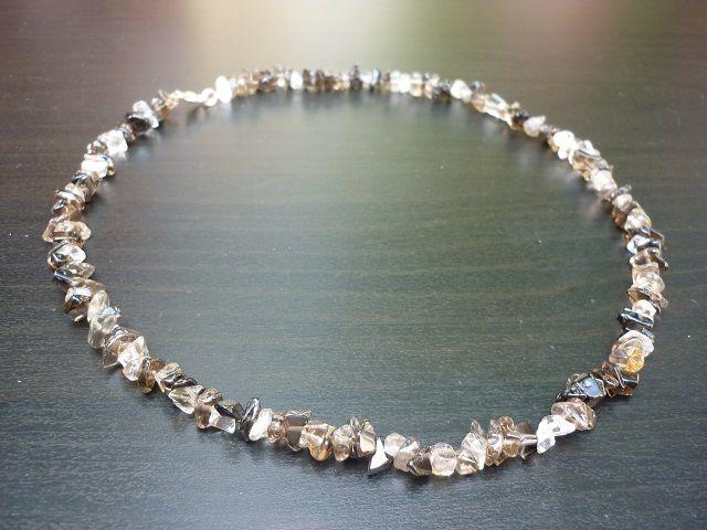 Záhněda náhrdelník 45 cm