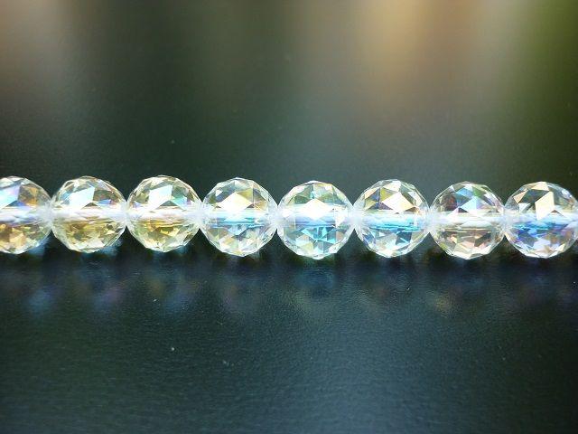 Křišťál broušená aqua aura andělská 8 mm