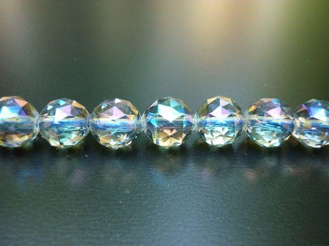 Křišťál broušená aqua aura duhová 8 mm