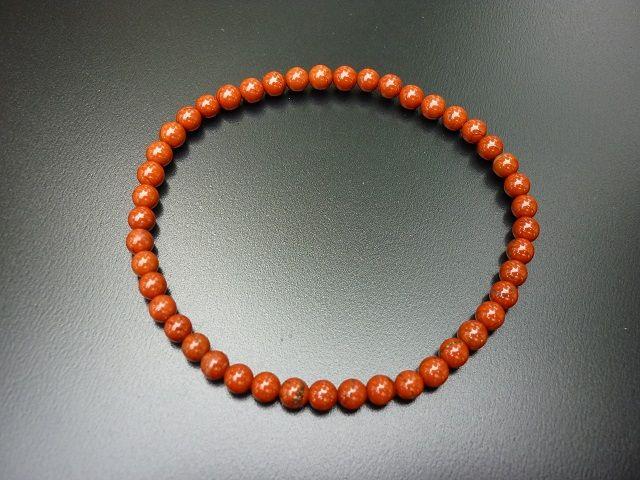 Jaspis červený náramek kuličky 4 mm